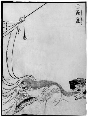 Сирё. Иллюстрация Ториямы Сэкиэна