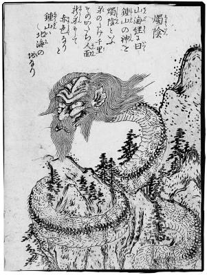 Сёкуин. Иллюстрация Ториямы Сэкиэна