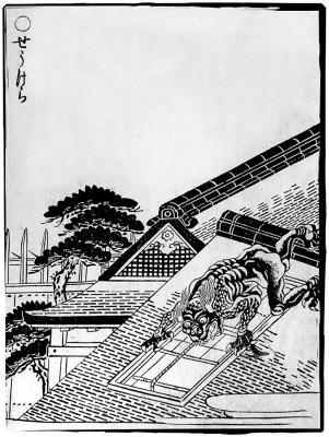 Сёкэра. Иллюстрация Ториямы Сэкиэна