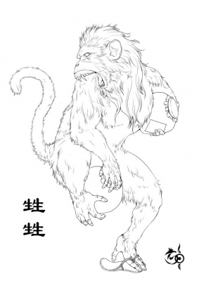 "Шеншен (狌狌) или Синсин (猩猩) — китайский прототип японского сёдзё. Иллюстрация Байши Цзинлуня (百世经纶) к ""Каталогу гор и морей"""
