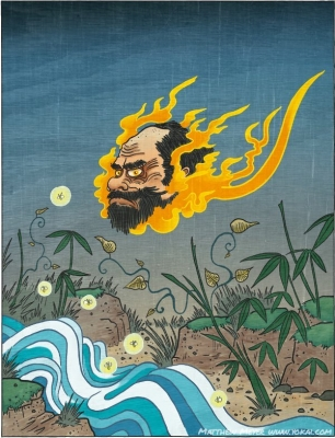 Согэн-би. Иллюстрация Мэтью Мэйера