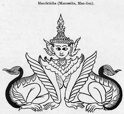 Маноктиха — сфинкс-пурушамрига из Мьянмы. Современная прорисовка