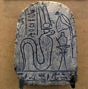 Змеинообразная богиня Меритсегер. Древнеегипетская стелла, XIХ династия