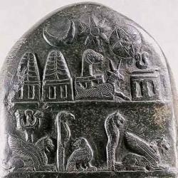 Межевый камень из позднекасситской Вавилонии