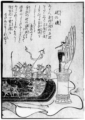 Судзури-но тамаси. Иллюстрация Ториямы Сэкиэна