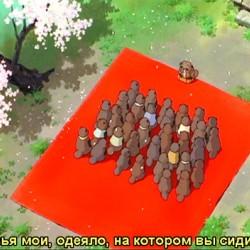 """Наставления старого тануки из анимэ """"Пом-Поко"""" касательно гениталий тануки (рис.1)"""