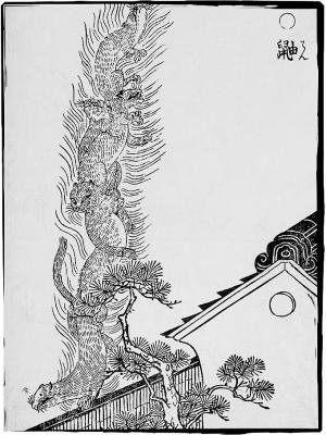 Тэн. Иллюстрация Ториямы Сэкиэна