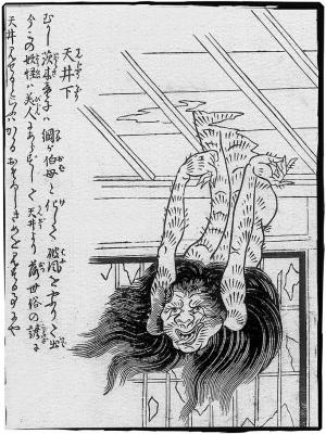 Тэндзё-кудари. Иллюстрация Ториямы Сэкиэна