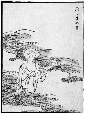 Тэ-но мэ. Иллюстрация Ториямы Сэкиэна