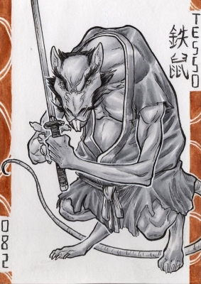 Тэссо. Иллюстрация Лукаса Перейры