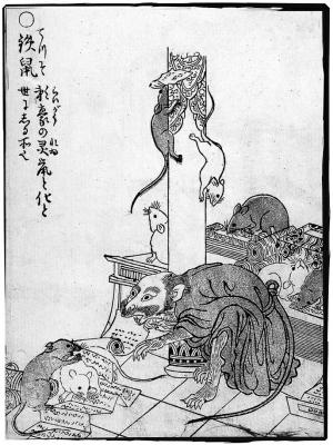 Тэссо. Иллюстрация Ториямы Сэкиэна