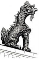 Чжаофэн. Изображение вьетнамского художника Нгуена Куок Туана