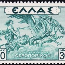 Триптолем на колеснице, запряженной драконами Деметры. Греческая марка из серии, посвященной началу авиции