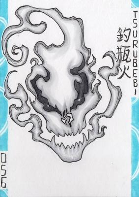 Цурубэ-би. Иллюстрация Лукаса Перейры