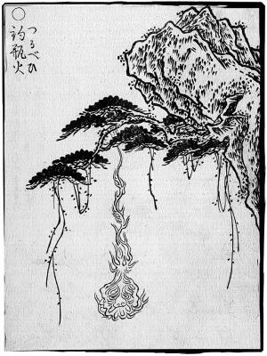 Цурубэ-би. Иллюстрация Ториямы Сэкиэна