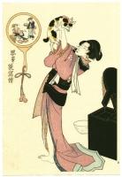 Женщина и кот. Автор рисунка Утагава Кунисада