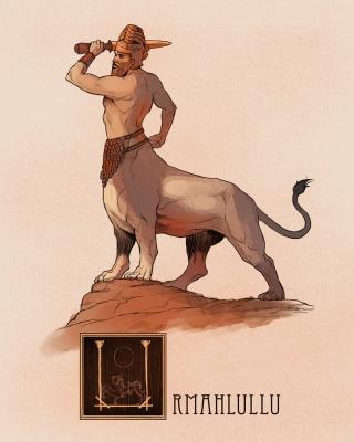 "Урмалуллу. Иллюстрация Натана Андерсона (Nathan J. Anderson, ""Deimos-Remus"")"