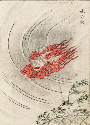 Убага-би. Цветная копия Набэты Гёкуэя с рисунка Ториямы Сэкиэна