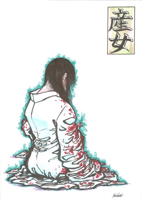 Убумэ. Рисунок Сёта Котакэ