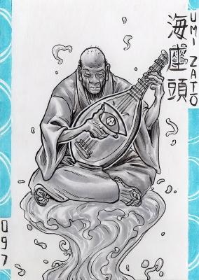 Уми-дзато. Иллюстрация Лукаса Перейры