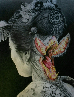Футакути-онна. Иллюстрация Ёсуки Хёдо