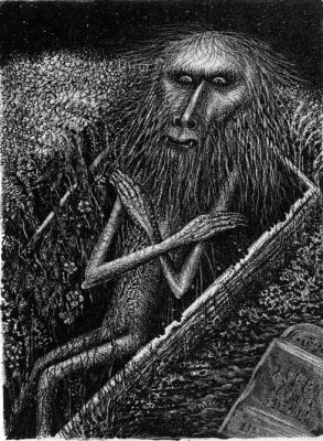 Упырь. Рисунок Бориса Забирохина