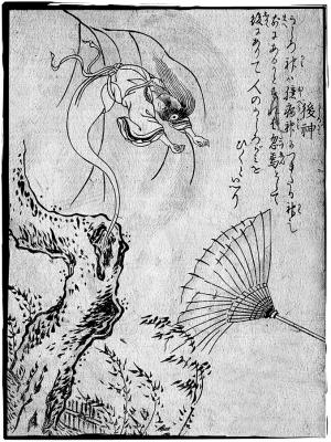 Усирогами. Иллюстрация Ториямы Сэкиэна