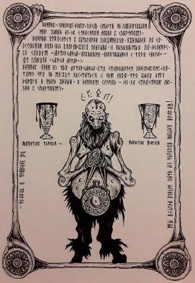 Винник. Рисунок Рустама Примова