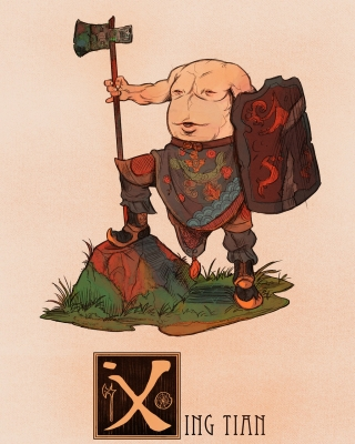"Син-тянь. Иллюстрация Натана Андерсона (Nathan J. Anderson, ""Deimos-Remus"")"