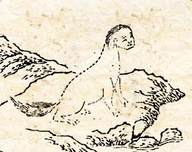 "Синсин. Рисунок тушью из ""Каталога гор и морей"""