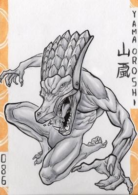 Ямаороси. Иллюстрация Лукаса Перейры