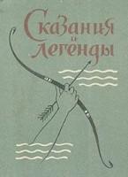 georgian-tales.jpg