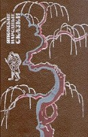 1331-yaponskie-narodnye-skazki.jpg