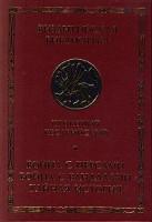 145-vojna-s-persami.jpg