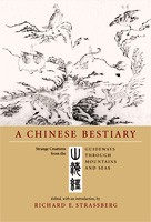 163-chinese-bestiary-strange-creatures-guideways-through-mountains-and-seas.jpg