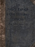 465-night-parade-one-hundred-demons-field-guide-japanese-yokai.jpg