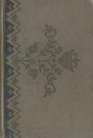 502-starinnye-albanskie-skazanija.jpeg