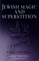 777-jewish-magic-and-superstition-study-folk-religion.jpg