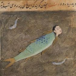 Русалка на исламском манускрипте