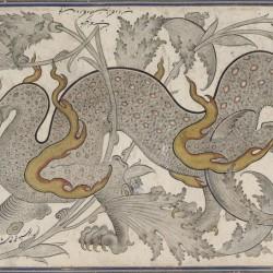 Дракон на персидском рисунке