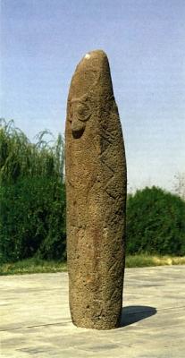 """Статуя вишапа в Государственном музее этнографии Армении """"Сардарапат"""""""