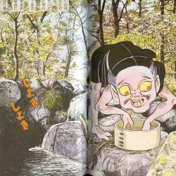 Адзуки-арай. Рисунок Шигеру Мизуки
