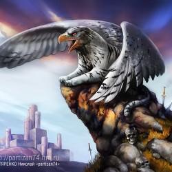 Альфин. Иллюстрация Николая Дихтяренко
