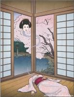 Нукэкуби. Иллюстрация Мэтью Мэйера
