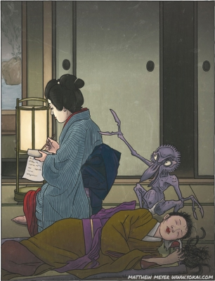 Ками-кири. Иллюстрация Мэтью Мэйера