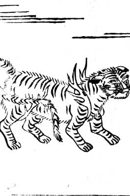 """Зверь Зуву. Рисунок из """"Новой книги поэзии"""", 1712 год"""