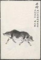 """Бинфэн. Цветная перерисовка иллюстрации """"Каталога гор и морей"""", период династии Цин"""