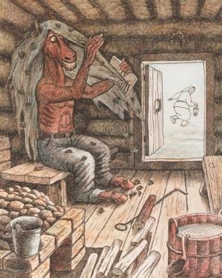 Пывсянса. Иллюстрация Аркадия Мошева