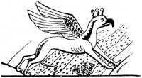 """Ахех. Рисунок из книги А.Эрмана """"Жизнь в Древнем Египте"""""""