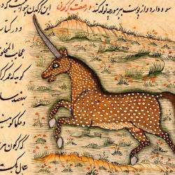 """Единорог из персидского манускрипта """"Чудеса света"""""""